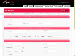 AajivikaWeekly.com - Designed, Developed & Maintained by Maven Infosoft